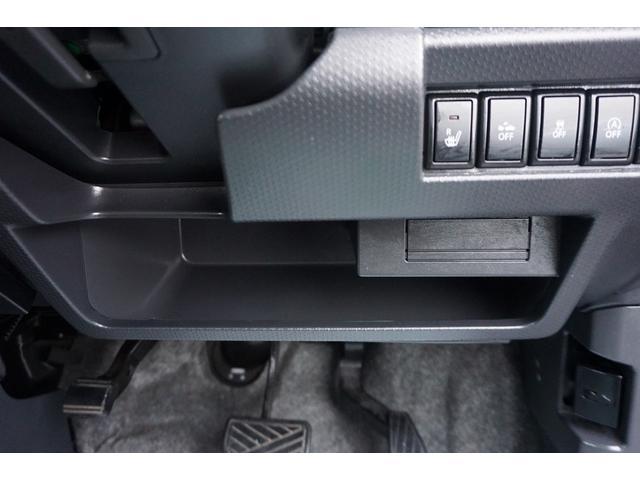G スマートキー ナビ TV CD ETC ベンチシート アイドリングストップ レーダーブレーキサポート シートヒーター 電動格納ミラー(41枚目)