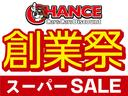 トヨタ アクア S ナビ TV DVD ETC シートヒーター スマートキー