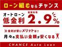 ハイブリッドMX スマートキー 電動スライド シートヒーター(4枚目)
