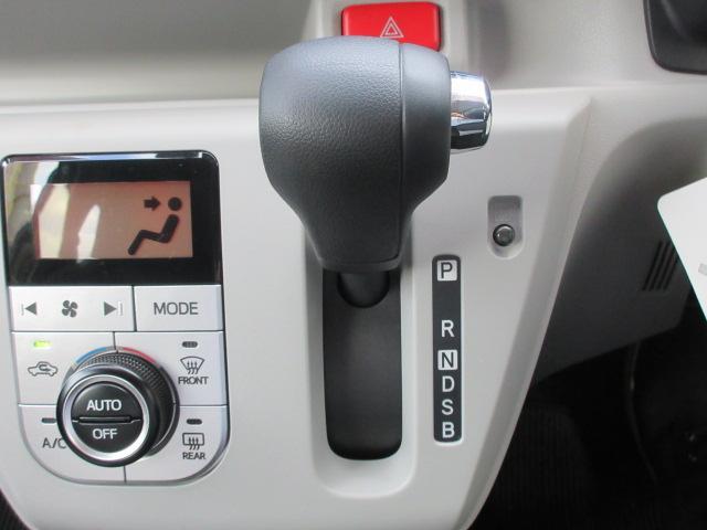 ダイハツ ミライース G SAIII ナビ TV Bカメラ シートヒーター