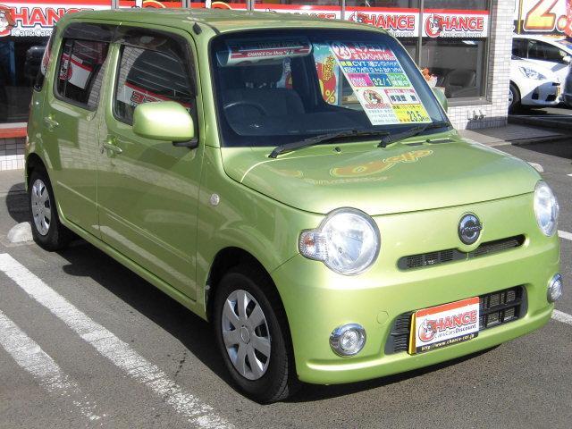 チャンスは損保ジャパン日本興和の正規代理店です。任意保険もお任せください!