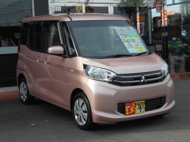 「三菱」「eKスペース」「コンパクトカー」「千葉県」の中古車6