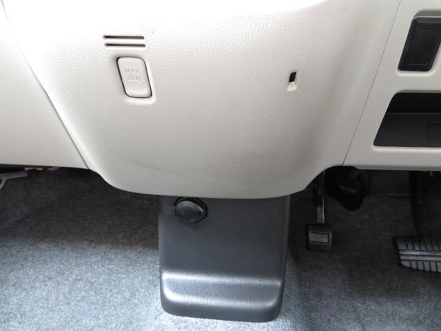 「三菱」「eKスペース」「コンパクトカー」「千葉県」の中古車28