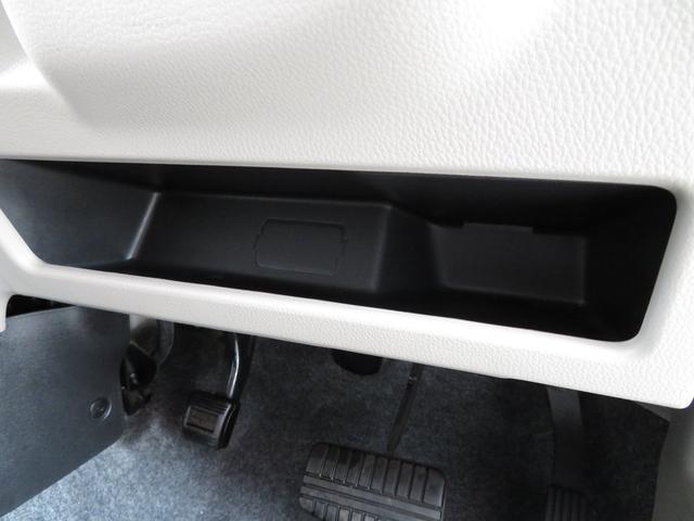 「三菱」「eKスペース」「コンパクトカー」「千葉県」の中古車35