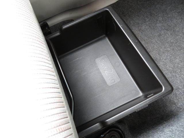 「三菱」「eKスペース」「コンパクトカー」「千葉県」の中古車41