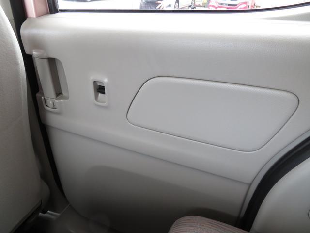 「三菱」「eKスペース」「コンパクトカー」「千葉県」の中古車51