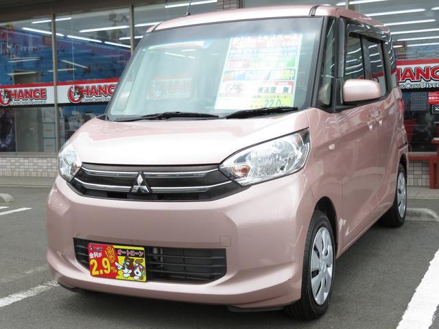 「三菱」「eKスペース」「コンパクトカー」「千葉県」の中古車67