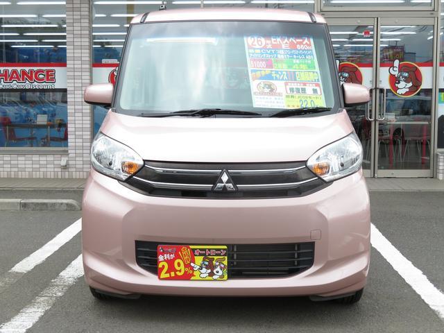 「三菱」「eKスペース」「コンパクトカー」「千葉県」の中古車68