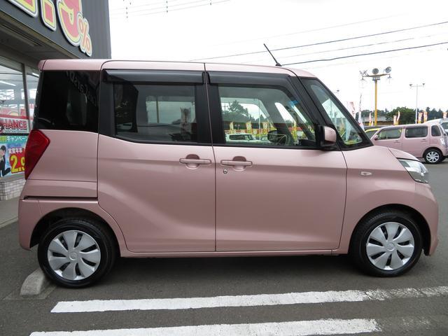 「三菱」「eKスペース」「コンパクトカー」「千葉県」の中古車70