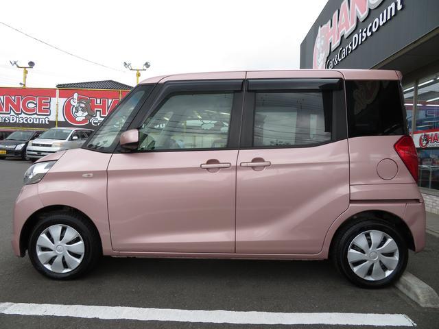 「三菱」「eKスペース」「コンパクトカー」「千葉県」の中古車74