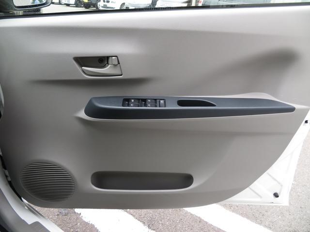 「ダイハツ」「ミライース」「軽自動車」「千葉県」の中古車42