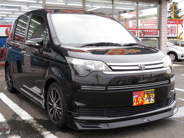 「トヨタ」「スペイド」「ミニバン・ワンボックス」「千葉県」の中古車7
