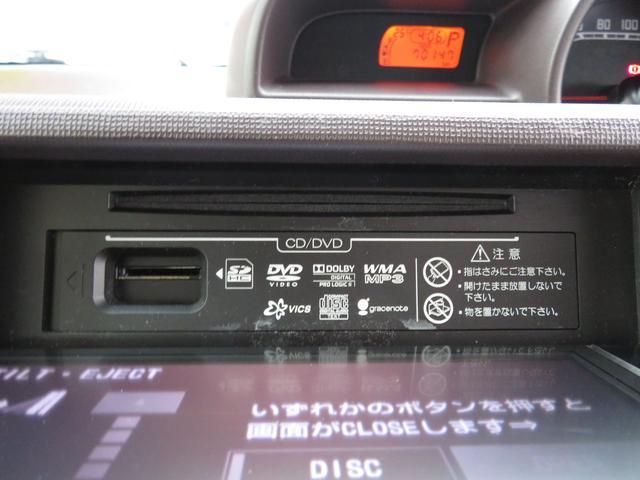 「トヨタ」「スペイド」「ミニバン・ワンボックス」「千葉県」の中古車30