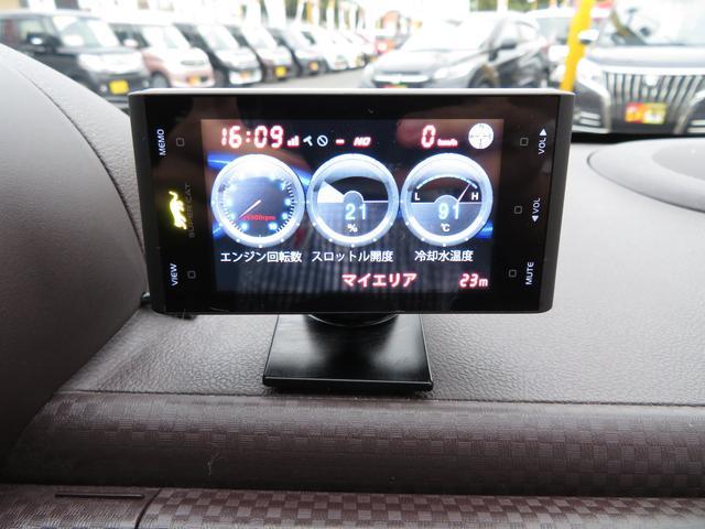 「トヨタ」「スペイド」「ミニバン・ワンボックス」「千葉県」の中古車44