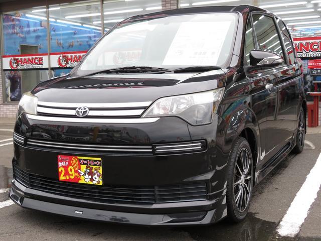 「トヨタ」「スペイド」「ミニバン・ワンボックス」「千葉県」の中古車79