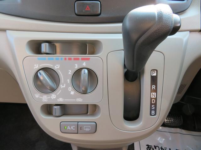 「ダイハツ」「ミライース」「軽自動車」「千葉県」の中古車25