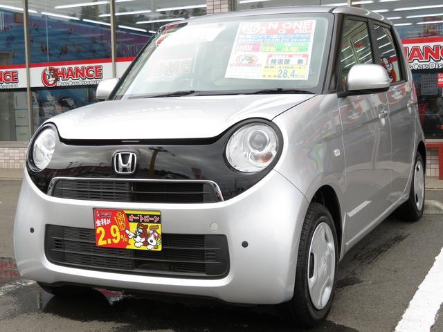 「ホンダ」「N-ONE」「コンパクトカー」「千葉県」の中古車67