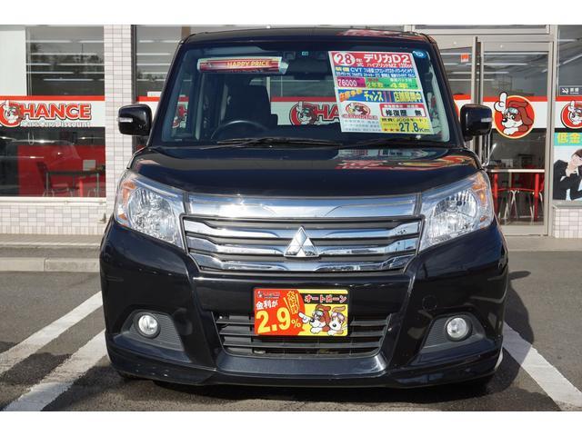「三菱」「デリカD:2」「ミニバン・ワンボックス」「千葉県」の中古車7