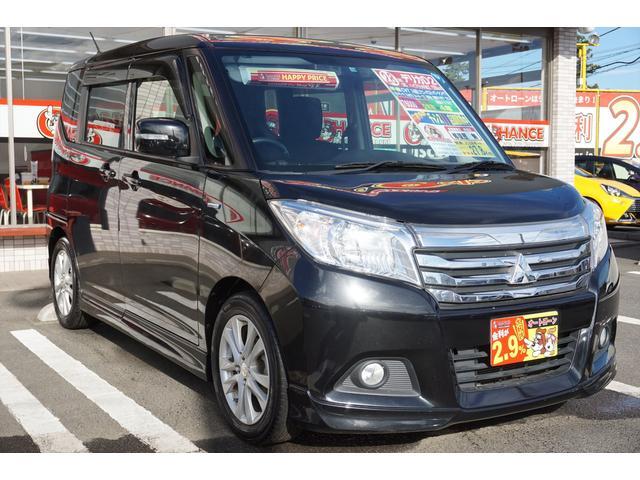 「三菱」「デリカD:2」「ミニバン・ワンボックス」「千葉県」の中古車8