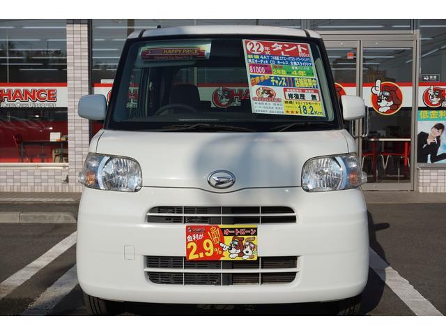 「ダイハツ」「タント」「コンパクトカー」「千葉県」の中古車63
