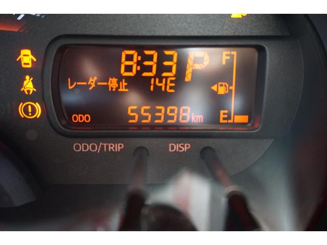 「ダイハツ」「ムーヴ」「コンパクトカー」「千葉県」の中古車75