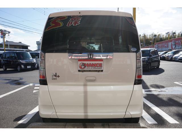 「ホンダ」「N-BOX+カスタム」「コンパクトカー」「千葉県」の中古車11