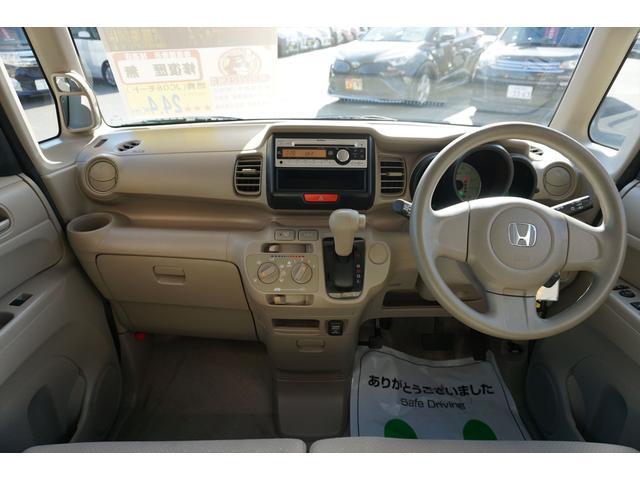 「ホンダ」「N-BOX+カスタム」「コンパクトカー」「千葉県」の中古車14