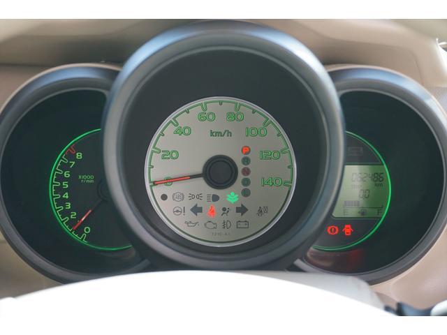 「ホンダ」「N-BOX+カスタム」「コンパクトカー」「千葉県」の中古車15