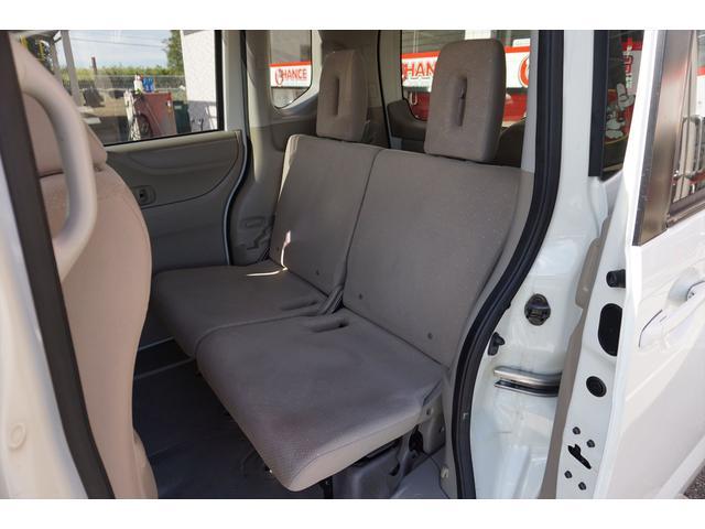 「ホンダ」「N-BOX+カスタム」「コンパクトカー」「千葉県」の中古車24