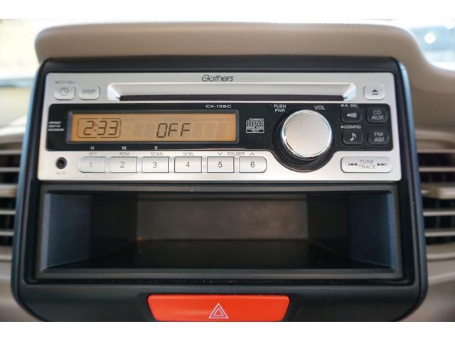 「ホンダ」「N-BOX+カスタム」「コンパクトカー」「千葉県」の中古車26