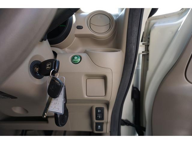 「ホンダ」「N-BOX+カスタム」「コンパクトカー」「千葉県」の中古車29