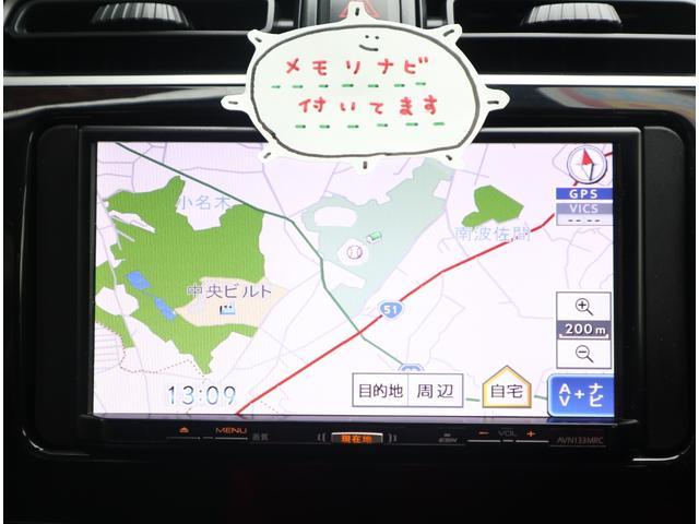 G メモリナビ CD スマートキー ETC アイドリングストップ HIDヘッドライト 横滑り防止 15インチアルミホイール(6枚目)