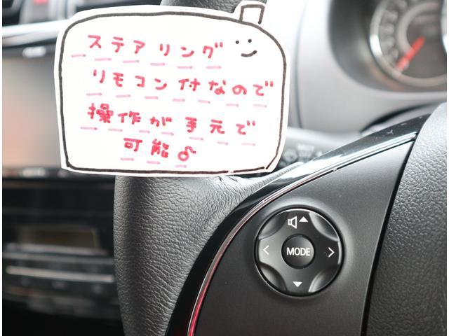 G メモリナビ CD スマートキー ETC アイドリングストップ HIDヘッドライト 横滑り防止 15インチアルミホイール(8枚目)