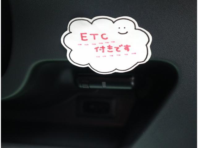 G メモリナビ CD スマートキー ETC アイドリングストップ HIDヘッドライト 横滑り防止 15インチアルミホイール(10枚目)