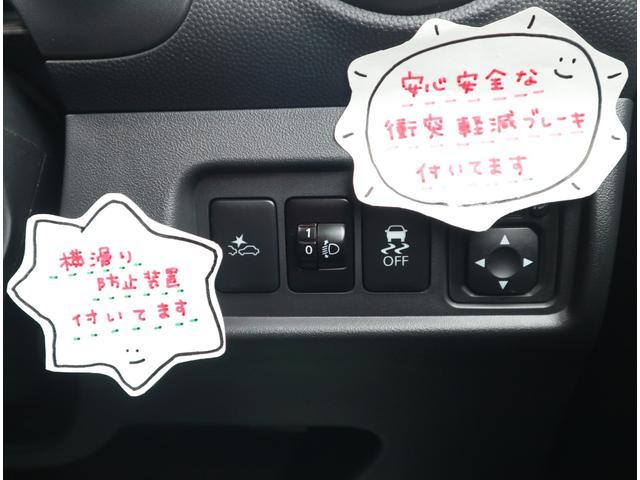 G メモリナビ CD スマートキー ETC アイドリングストップ HIDヘッドライト 横滑り防止 15インチアルミホイール(11枚目)