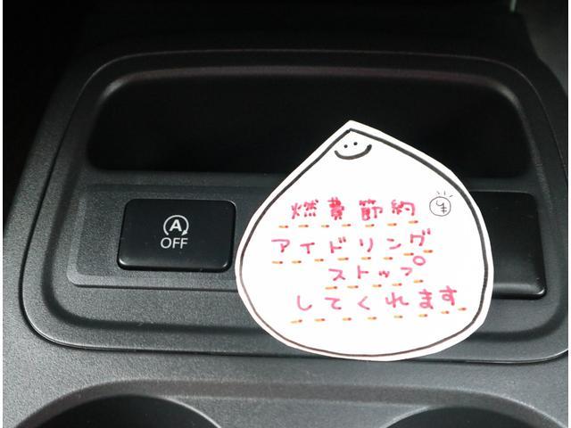 G メモリナビ CD スマートキー ETC アイドリングストップ HIDヘッドライト 横滑り防止 15インチアルミホイール(12枚目)
