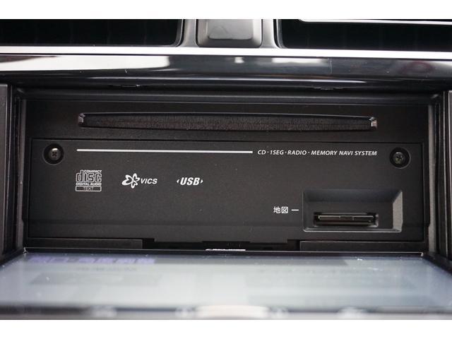 G メモリナビ CD スマートキー ETC アイドリングストップ HIDヘッドライト 横滑り防止 15インチアルミホイール(27枚目)