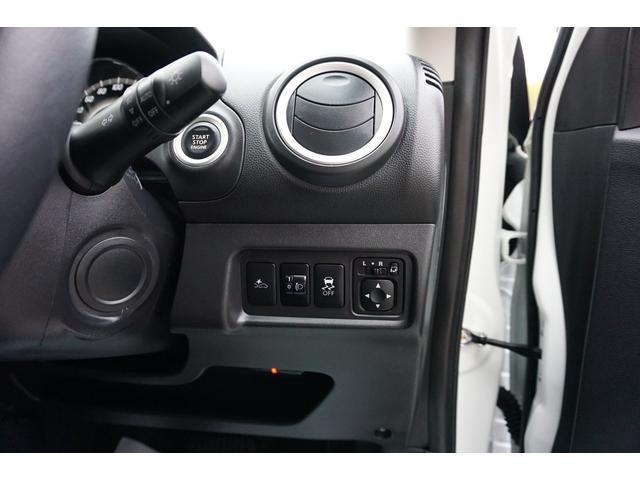 G メモリナビ CD スマートキー ETC アイドリングストップ HIDヘッドライト 横滑り防止 15インチアルミホイール(32枚目)