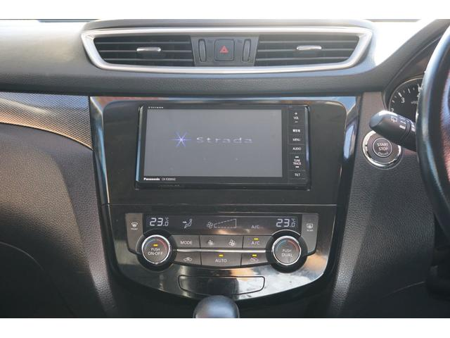 20X SDナビ  フルセグTV CD DVD Bモニター スマートキー プッシュスタート ETC フロントシートヒーター 電動格納ミラー オートライト アイドリングストップ 純正17インチアルミホイール(24枚目)