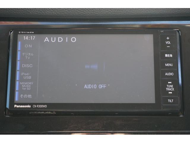 20X SDナビ  フルセグTV CD DVD Bモニター スマートキー プッシュスタート ETC フロントシートヒーター 電動格納ミラー オートライト アイドリングストップ 純正17インチアルミホイール(27枚目)
