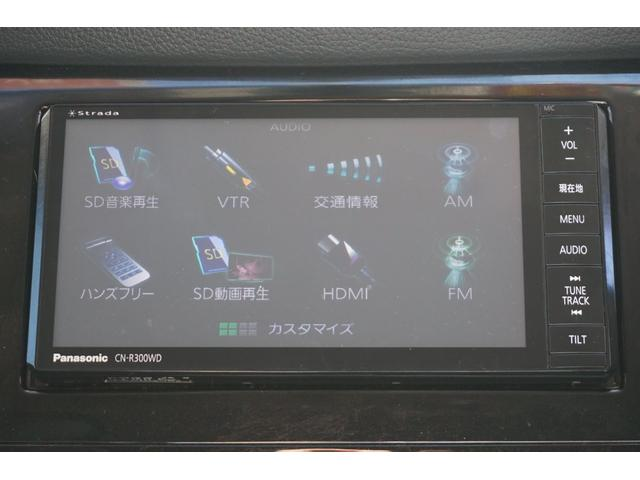 20X SDナビ  フルセグTV CD DVD Bモニター スマートキー プッシュスタート ETC フロントシートヒーター 電動格納ミラー オートライト アイドリングストップ 純正17インチアルミホイール(28枚目)