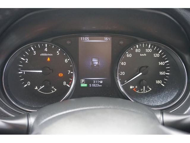 20X スマートキー 衝突防止 レーンアシスト サンルーフ アイドリングストップ コーナーセンサー パワーバックドア ルーフレール LEDヘッドライト フォグライト オートライト 純正18インチアルミ(15枚目)