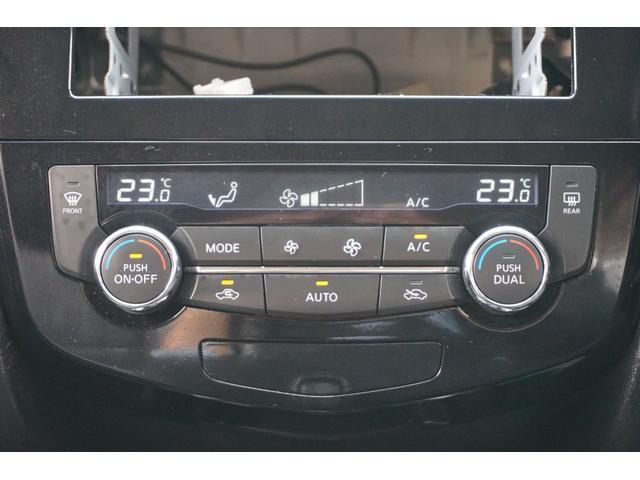 20X スマートキー 衝突防止 レーンアシスト サンルーフ アイドリングストップ コーナーセンサー パワーバックドア ルーフレール LEDヘッドライト フォグライト オートライト 純正18インチアルミ(26枚目)