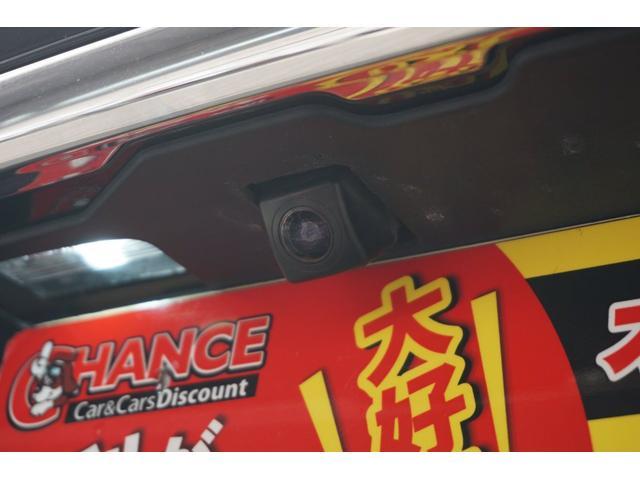 20X スマートキー 衝突防止 レーンアシスト サンルーフ アイドリングストップ コーナーセンサー パワーバックドア ルーフレール LEDヘッドライト フォグライト オートライト 純正18インチアルミ(60枚目)