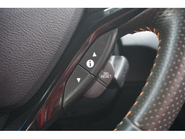ハイブリッド・スマートセレクション 純正HDDナビ ワンセグTV CD DVD ミュージックサーバー Bモニター スマートキー ETC クルーズコントロール コーナーセンサー 電動格納ミラー HIDヘッドライトおーと オートライト(36枚目)