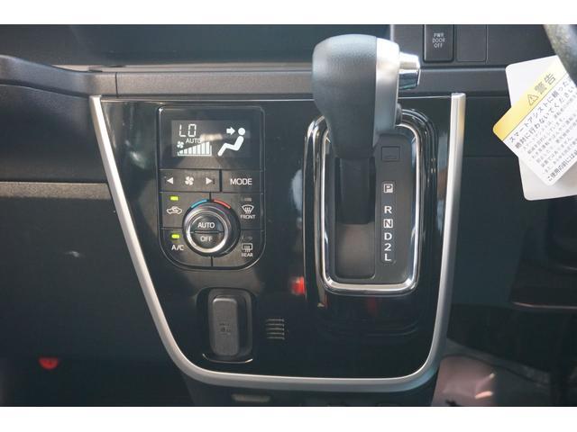 RSリミテッド スマートアシスト HDDナビ CD録音 DVD Bluetooth接続 キーレス ETC 衝突防止 左側パワスラ  アイドリングストップ 電動格納ミラー LEDヘッドライト フォグライト オートライト ワンオーナー(28枚目)