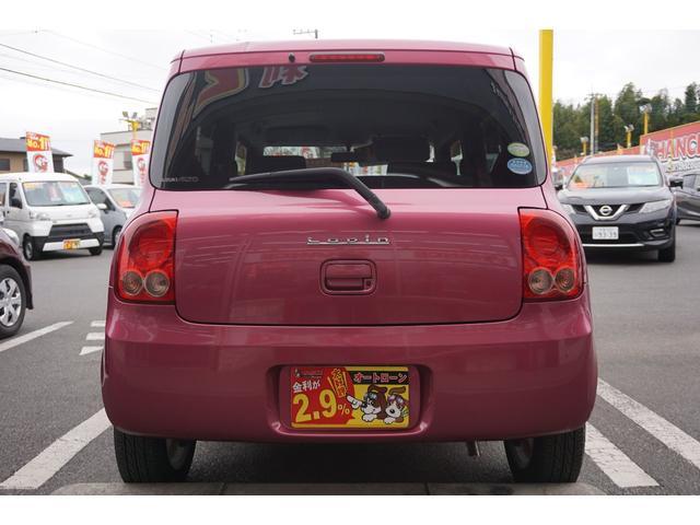 ☆こちらのお車はコミコミ車両となっております☆車両代金、車検整備代、登録諸費用、税金、消費税も込み込みでご用意致しました!!!チャンス全店でも数に限りが御座いますので、この機会をお見逃しなく!!!!