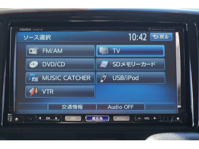 TS SDナビ フルセグTV CD録音 DVD USB接続 スマートキー プッシュスタート ETC 両側パワスラ 電動格納ミラー アイドリングストップ HIDヘッドライト フォグライト 純正15インチアルミ(27枚目)