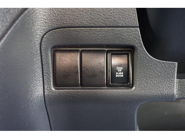TS SDナビ フルセグTV CD録音 DVD USB接続 スマートキー プッシュスタート ETC 両側パワスラ 電動格納ミラー アイドリングストップ HIDヘッドライト フォグライト 純正15インチアルミ(39枚目)