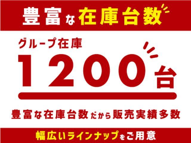 C 純正オーディオ CD AUX接続 キーレス ベンチシート ABS Wエアバック(3枚目)
